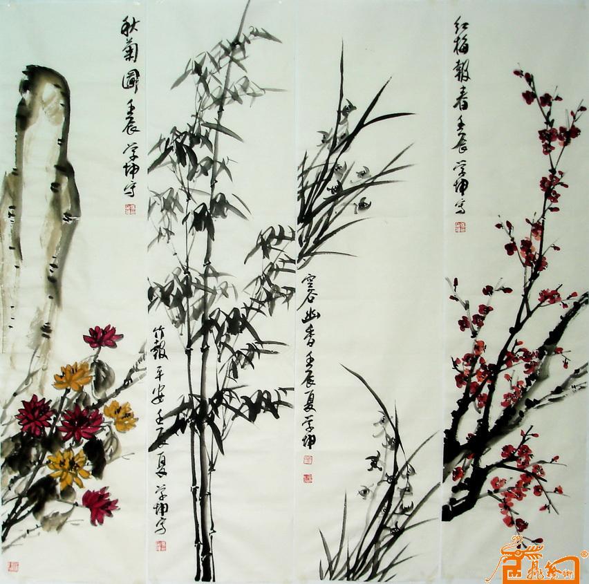 淘宝 名人字画 中国书画交易中心 中国书画销售中心 中国书画拍卖中